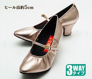 """ピアニスト用ピアノシューズ """"アプロディーテ""""(ゴールド・天然皮革)"""