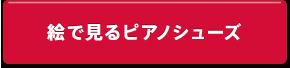 nayami_06