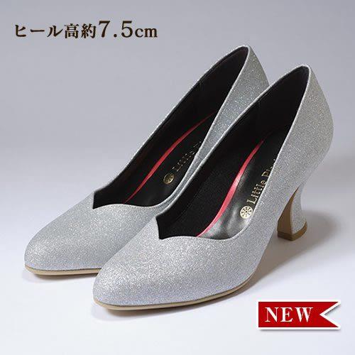 プロ用ピアノシューズ ヒール高7.5cm(キラ・シルバー)婦人用(22.0~25.5cm)