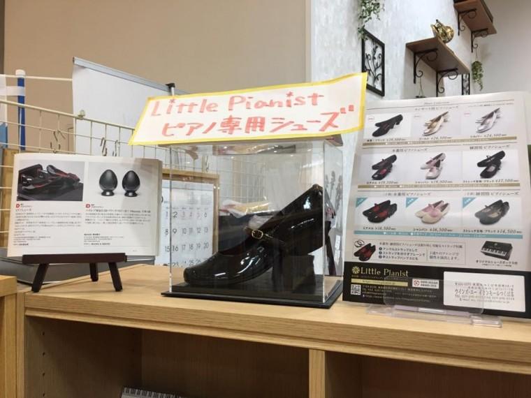 イオンつくば店3
