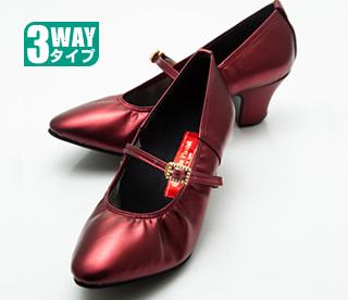 """コンサート用ピアノシューズ """"アプロディーテ""""(ワイン・天然皮革)"""